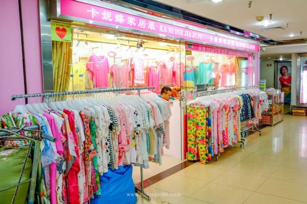 ตึก Jinxiang Underware Marketplace หรือตึกจินเซียง เน้นชุดชั้นใน ชุดว่ายน้ำ บิกินี่ ชุดรัดรูป