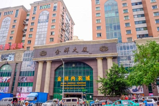 เที่ยวจีน ช้อปสินค้าส่ง ที่กวางโจว ตึก Jinxiang Underware Marketplace หรือตึกจินเซียง เน้นชุดชั้นใน ชุดว่ายน้ำ บิกินี่ ชุดรัดรูป