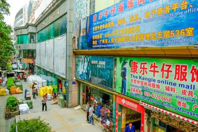 เที่ยวจีน ช้อปสินค้าส่ง ที่กวางโจว ตึก Kangle Jean ตลาดกลางการค้าผลิตภัณฑ์และเสื้อผ้ายีนส์ทุกชนิด