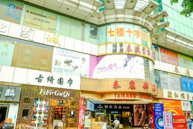 เที่ยวจีน ช้อปสินค้าส่ง ที่กวางโจว ตึก Taikang Jewelry City หรือตึกไท่คัง แหล่งรวมเครื่องประดับนานาชนิด