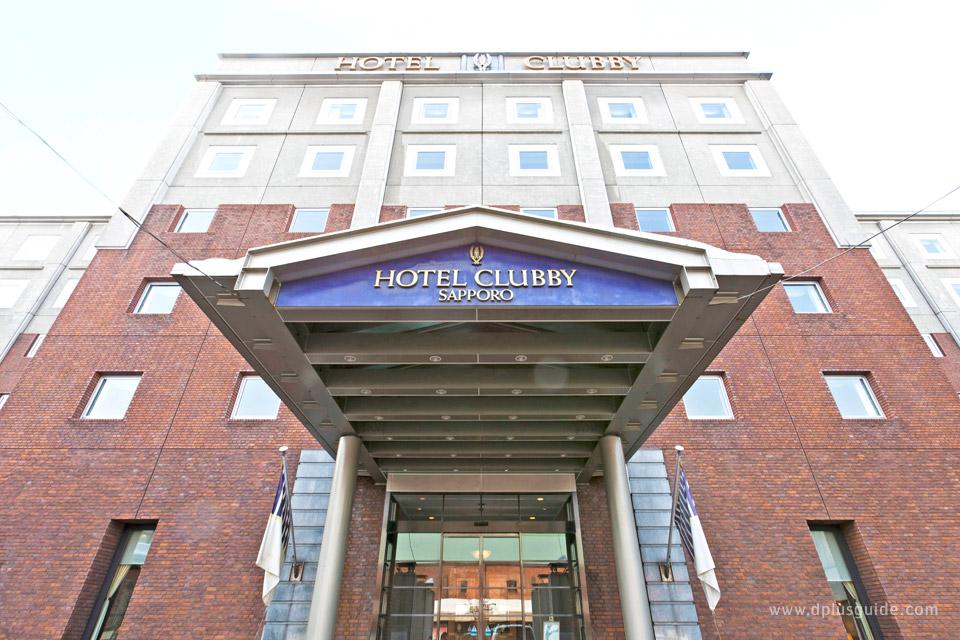 เที่ยวญี่ปุ่น Hotel Clubby Sapporo ที่พักแนะนำ ใกล้แหล่งช้อปปิ้งซัปโปโร