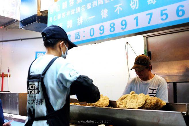 เที่ยวไต้หวัน กินอะไรดี? ไก่ทอด Hot Star - ไทเป