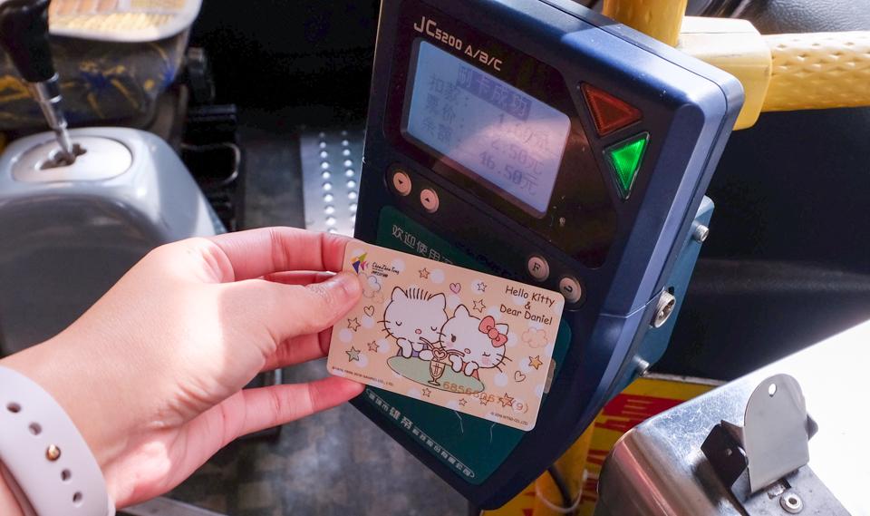 บัตรเซินเจิ้นทง (Shenzhen Tong) บัตรสมาร์ทการ์ด บัตรเติมเงิน ใช้เดินทางและซื้อของในเมืองเซินเจิ้น