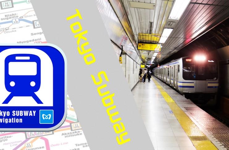 แออพลิเคชั่น Tokyo Subway ตัวช่วยสำหรับการเดินทางด้วยรถไฟในโตเกียว
