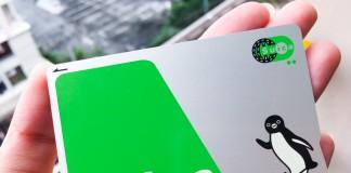 บัตร Suica เป็นหนึ่งในบัตรโดยสาร IC ชนิดเติมเงิน บัตรนี้สามารถใช้ได้ทั่วญี่ปุ่น ทั้งรถไฟ และรถบัสในเขตเมืองโตเกียว