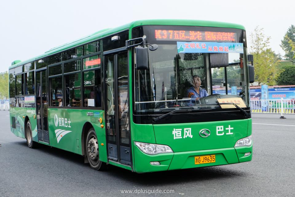 ขึ้นรถเมล์ในต่างประเทศแสนง่ายด้วย Google Maps
