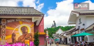 เที่ยวฮ่องกง ขึ้นกระเช้านองปิง (Ngong Ping 360) ไปไหว้พระใหญ่ทินถ่าน