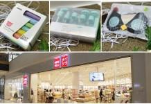 5 อุปกรณ์การเดินทางราคาประหยัด จากร้าน MINISO