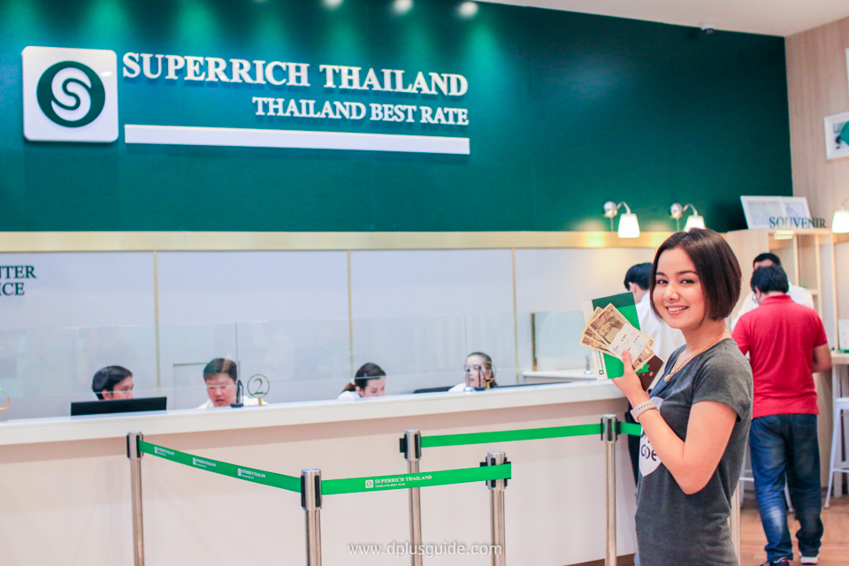 รีวิวแลกเงินซุปเปอร์ริช (Superrich Thailand) สาขาเซ็นทรัลพระรามเก้า