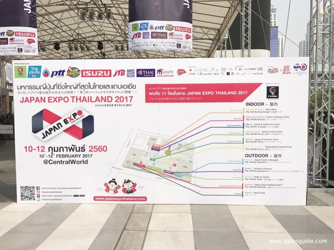 japan-expo-thailand-2017-13
