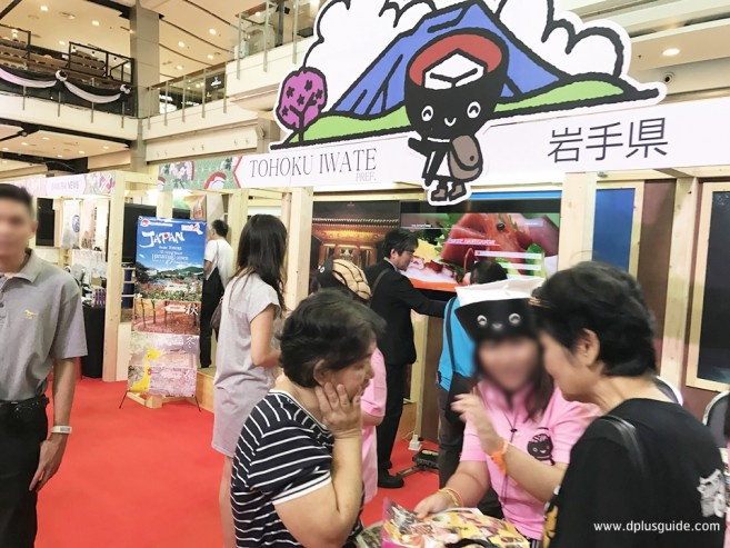 japan-expo-thailand-2017-17