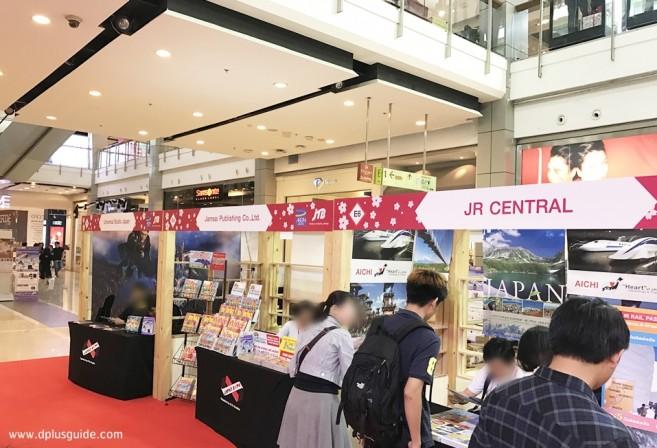 japan-expo-thailand-2017-22