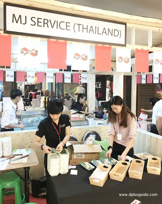 japan-expo-thailand-2017-25