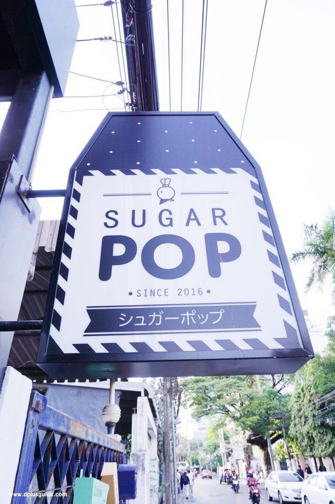 ป้ายหน้าร้าน SUGAR POP
