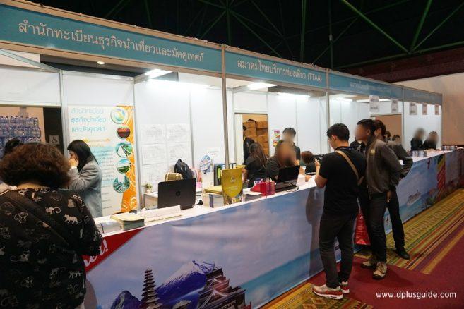 บูธสำนักทะเบียนธุรกิจนำเที่ยวและมัคคุเทศก์ งานเที่ยวทั่วไทย ไปทั่วโลก ครั้งที่ 20