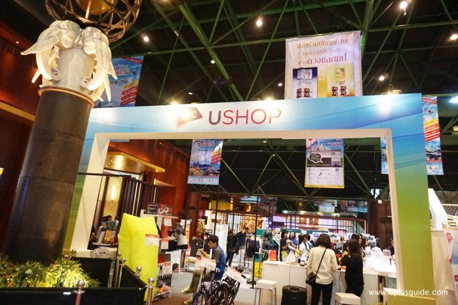 บูธ USHOP - KTC