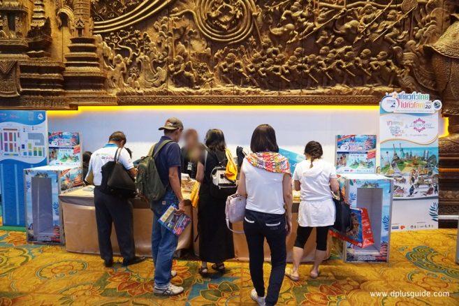 บูธ information งานเที่ยวทั่วไทย ไปทั่วโลก ครั้งที่ 20