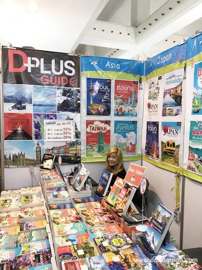 DPlus Guide (ZC109) ในงานเที่ยวทั่วไทยไปทั่วโลก ครั้งที่ 20