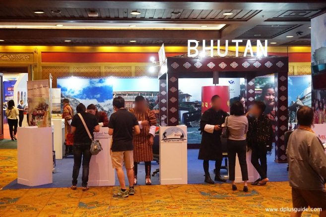 บูธ BHUTAN