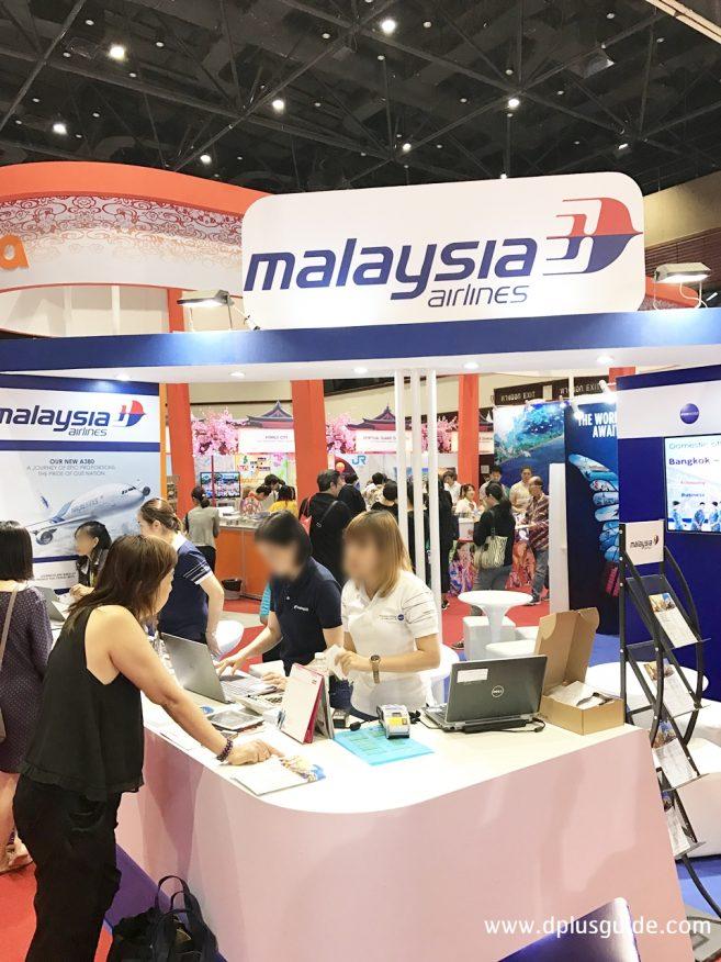บูธ สายการบิน malaysia airlines