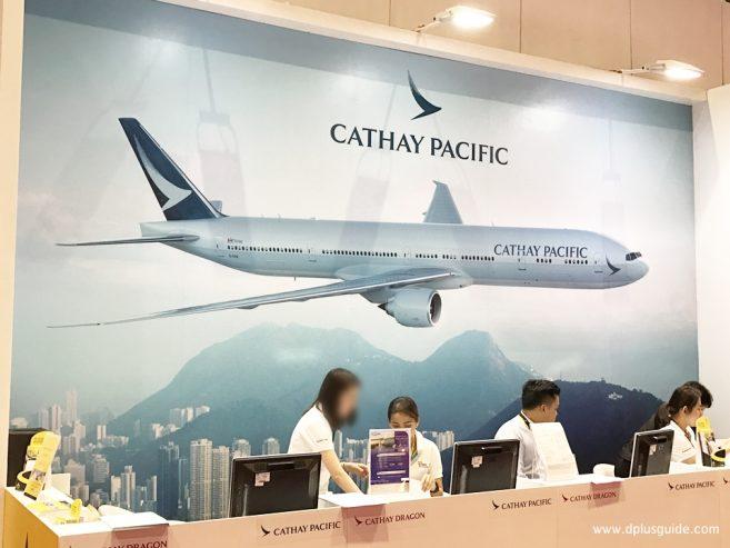 บูธ สายการบิน CATHAY PACIFIC