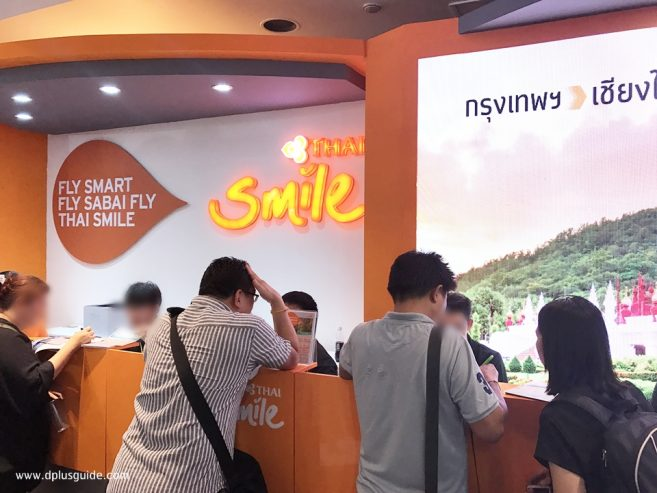 บูธ สายการบิน Thai Smile