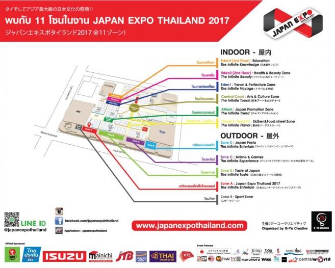 zone_japan_Expo