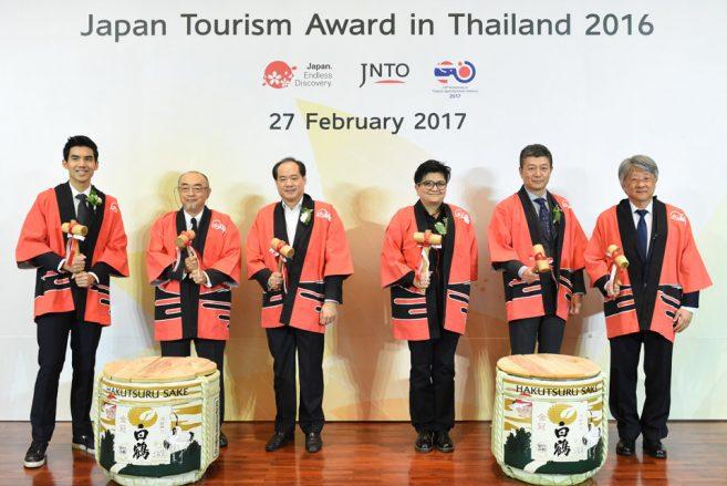 ภาพพิธีเปิดงานมอบรางวัล Japan Tourism Award in Thailand 2016
