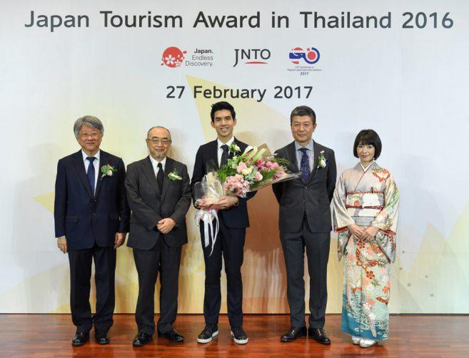พิธีมอบรางวัล Japan Tourism Award in Thailand 2016