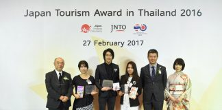 "พิธีมอบรางวัล ""Outstanding Japan Tourism Contents Award"" งาน ""Japan Tourism Award in Thailand 2016"""