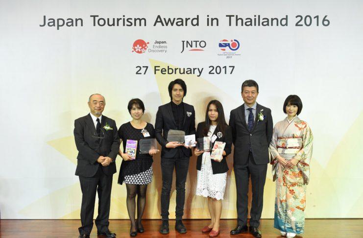 """พิธีมอบรางวัล """"Outstanding Japan Tourism Contents Award"""" งาน """"Japan Tourism Award in Thailand 2016"""""""