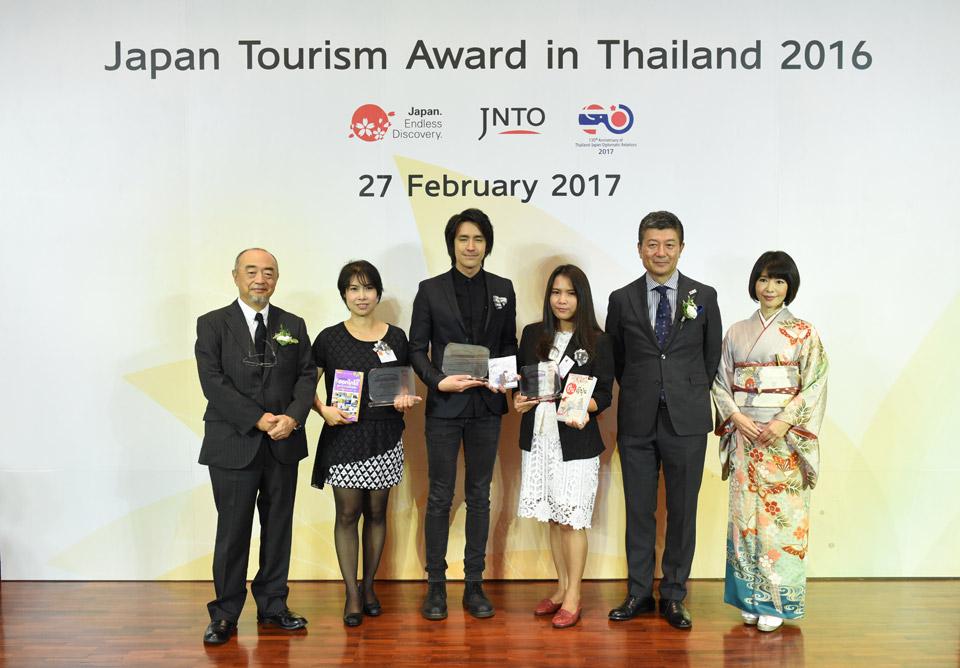 """พิธีมอบรางวัล """"Outstanding Japan Tourism Contents Award"""" งาน"""