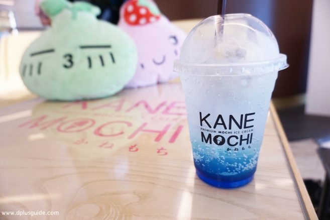 เมนู BLUE EXOTIC SODA FLOAT
