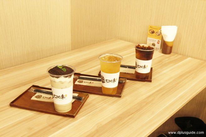 เมนูเครื่องดื่มของร้าน QQ Dessert