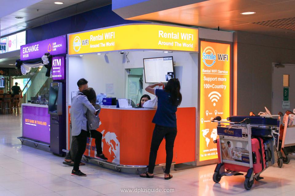 เคาน์เตอร์ Smile Wifi ชั้น B สนามบินสุวรรณภูมิเปิดตลอด 24 ชั่วโมง