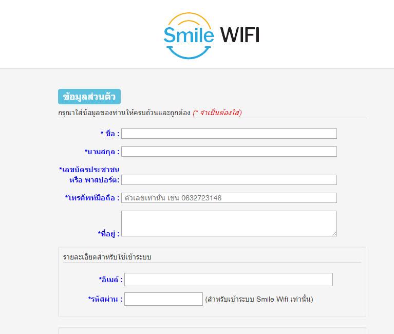 วิธีจอง Pocket Wifi ไปใช้งานต่างประเทศ