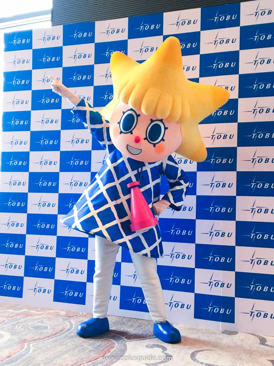 มอสคอตสาวน้อย Sorakara-chan