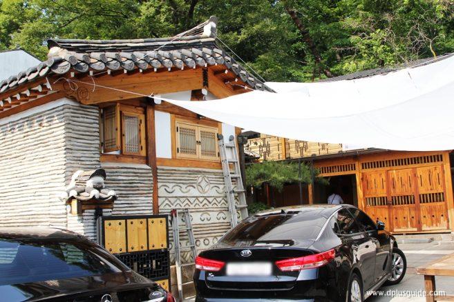 จุดถ่ายรูปที่ 2 : Arts and Crafts Street in Wonseo-dong