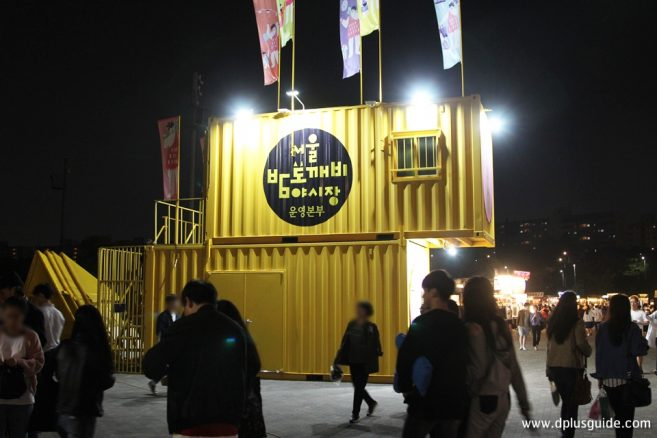 Banpo Romantic Moonlight Market