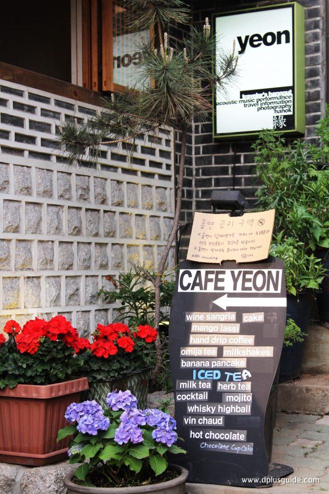 หน้าร้าน Cafe Yeon