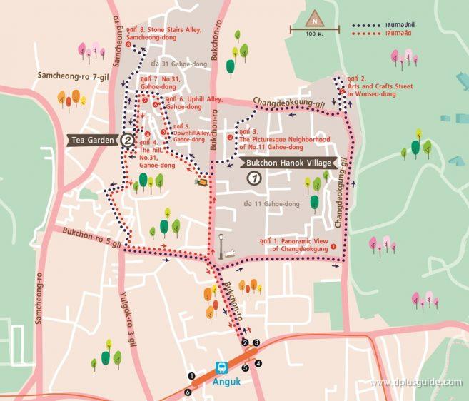 พิกัด 8 จุดของหมู่บ้านบุกชอนฮันอกค่ะ มีทั้งเส้นทางปกติ และเส้นทางลัดนะคะ