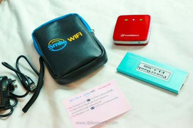 ประชันความแรงเน็ต Pocket Wifi (SmileWifi) VS Data Roaming