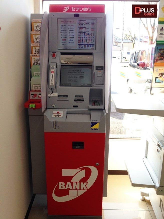 กดเงินจากตู้ ATM