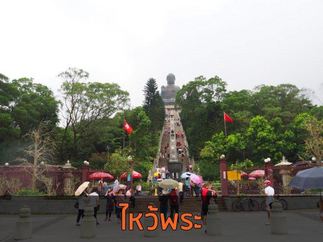 เจ้าแม่กวนอิมแห่งวัดควันยัม (Kwun Yam Temple)