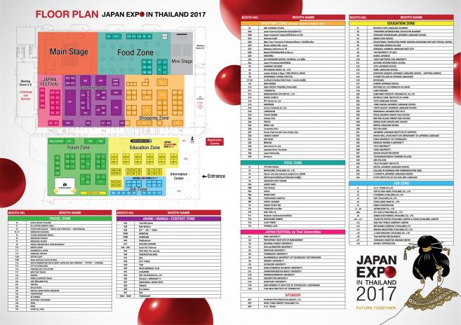 แผนผังภายในงาน JAPAN EXPO IN THAILAND 2017