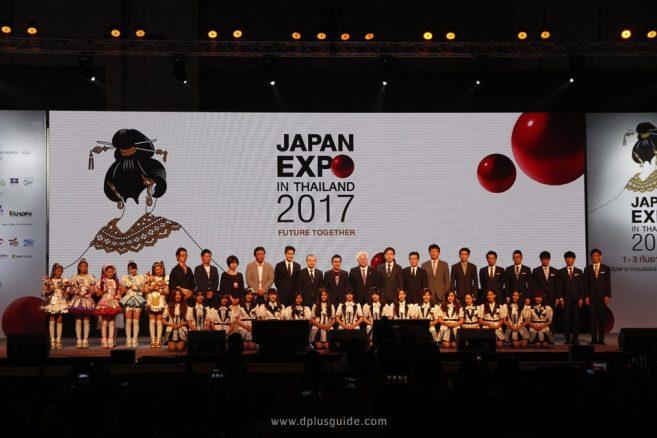 พิธเปิด งาน JAPAN EXPO IN THAILAND 2017
