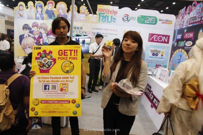 รีวิวพาเที่ยวงาน JAPAN EXPO IN THAILAND 2017