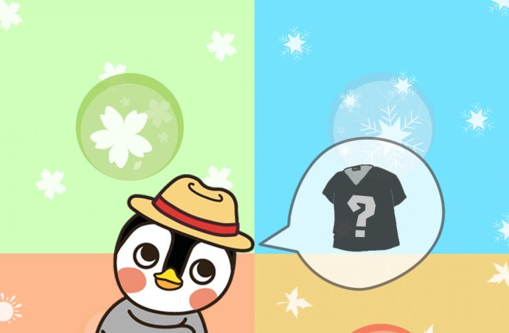 การแต่งตัวเมื่อไปเที่ยวไต้หวัน (taiwan) สภาพอากาศที่ไต้หวันเป็นอย่างไร หนาวหรือร้อน