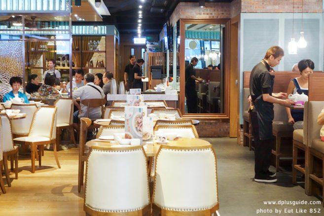 ธรรมเนียมการกินอาหารที่ฮ่องกง