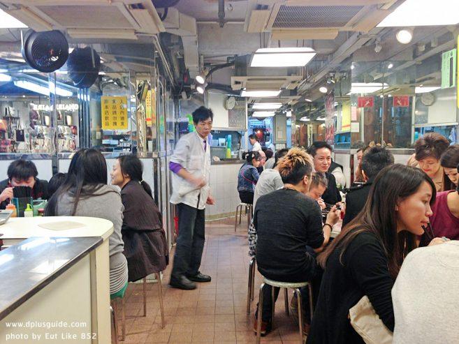 ร้านอาหารห้องแถวในฮ่องกง